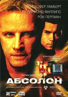 Абсолон (DVD) / Absolon