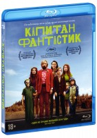 Blu-Ray Капитан Фантастик (Blu-Ray) / Captain Fantastic