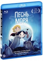 Песнь моря (Blu-Ray) / Song of the Sea