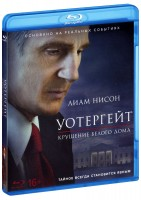 Уотергейт. Крушение Белого дома (Blu-Ray) / Mark Felt: The Man Who Brought Down the White House