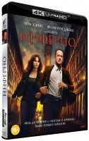 Инферно (Blu-Ray 4K Ultra HD) / Inferno