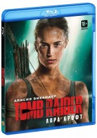 Tomb Raider: Лара Крофт (Blu-Ray) / Tomb Raider