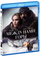 Между нами горы (Blu-Ray) / The Mountain Between Us