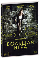 Большая игра (DVD) / Molly's Game