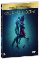 Форма воды (DVD) / The Shape of Water