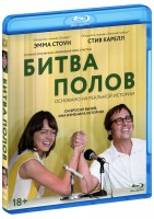 Битва полов (Blu-Ray) / Battle of the Sexes