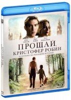 Прощай, Кристофер Робин (Blu-Ray) / Goodbye Christopher Robin