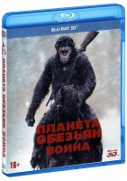 Планета обезьян: Война (Real 3D Blu-Ray) / War for the Planet of the Apes