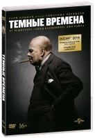 Темные времена (DVD) / Darkest Hour