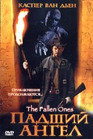 Падший ангел (DVD) / The Fallen Ones