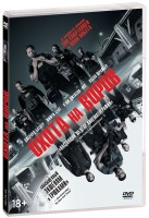 Охота на воров (DVD) / Den of Thieves