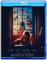 Колесо чудес (Blu-Ray) / Wonder Wheel