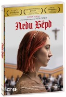 Леди Бёрд (DVD) / Lady Bird