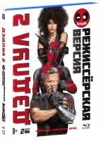 Дэдпул 2 + Дэдпул 2. Режиссерская версия (2 Blu-Ray) / Deadpool 2 / Super Duper Cut