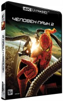 Человек-Паук 2 (Blu-Ray 4K Ultra HD) / Spider-Man 2