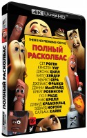 Полный расколбас (Blu-Ray 4K Ultra HD) / Sausage Party