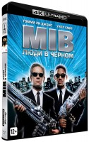 Люди в черном (Blu-Ray 4K Ultra HD) / Men in Black