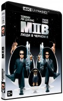 DVD Люди в черном 2 (Blu-Ray 4K Ultra HD) / Men in Black II