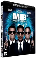 Люди в черном 3 (Blu-Ray 4K Ultra HD) / Men in Black 3