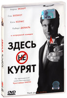 Здесь курят (DVD) / Thank You for Smoking