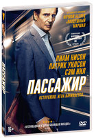 Пассажир (DVD) / The Commuter