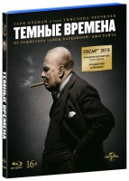Темные времена (Blu-Ray) / Darkest Hour