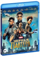 Blu-Ray Чёрная Пантера (Blu-Ray) / Black Panther