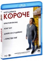 Короче (Blu-Ray) / Downsizing