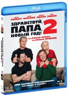 Здравствуй, папа, Новый год! 2 (Blu-Ray) / Daddy's Home 2