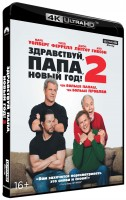 Здравствуй, папа, Новый год! 2 (Blu-Ray 4K Ultra HD) / Daddy's Home 2