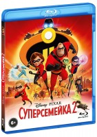 Blu-Ray Суперсемейка 2 (2 Blu-Ray) / Incredibles 2