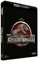 Парк Юрского периода (Blu-Ray 4K Ultra HD) / Jurassic Park