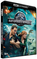 Мир Юрского периода 2 (Blu-Ray 4K Ultra HD) / Jurassic World: Fallen Kingdom