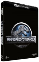 DVD Мир Юрского периода (Blu-Ray 4K Ultra HD) / Jurassic World