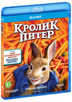 Кролик Питер (Blu-Ray) / Peter Rabbit
