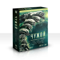 Чужой. Коллекция 6 фильмов (10 Blu-Ray) / Alien / Aliens / Alien3 / Alien Resurrection /Prometheus