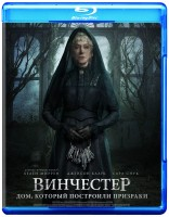 Винчестер. Дом, который построили призраки (Blu-Ray) / Winchester: The House that Ghosts Built