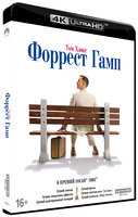 Форрест Гамп (Blu-Ray 4K Ultra HD) / Forrest Gump