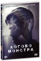 Логово Монстра (DVD) / Bad Samaritan