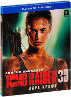 3D Blu-Ray Tomb Raider: Лара Крофт (Real 3D Blu-Ray + Blu-Ray) / Tomb Raider