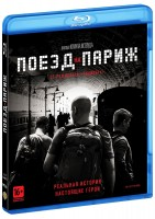 Поезд на Париж (Blu-Ray) / The 15:17 to Paris
