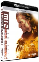 Миссия невыполнима 2 (Blu-Ray 4K Ultra HD) / Mission Impossible 2