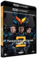 Тихоокеанский рубеж 2 (Blu-Ray 4K Ultra HD) / Pacific Rim Uprising