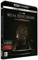 Игра престолов. Сезон 1 (Blu-Ray 4K Ultra HD) / Game of Thrones