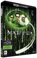Матрица (Blu-Ray 4K Ultra HD) / The Matrix
