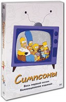 DVD Симпсоны. Сезон 1 (3 DVD) / The Simpsons