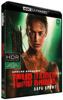 Tomb Raider: Лара Крофт (Blu-Ray 4K Ultra HD) / Tomb Raider