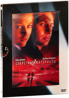 DVD Секретные материалы 2: Хочу верить + Секретные Материалы (2 DVD) / The X-Files: I Want to Believe / The X - Files: The Fight the Future