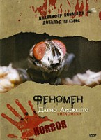 Феномен (DVD) / Phenomena
