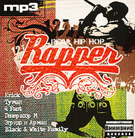 MP3 (CD) Rapper